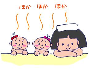 双子を授かっちゃいましたヨ☆-02151歳2ヵ月01