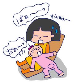 双子を授かっちゃいましたヨ☆-1018ノマメ03
