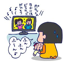 双子を授かっちゃいましたヨ☆-0306ウタ02