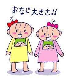 双子を授かっちゃいましたヨ☆-0131プチトマト04