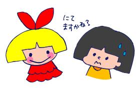 双子を授かっちゃいましたヨ☆-0308ブックブックロー03
