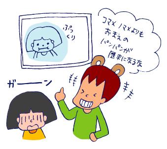 双子を授かっちゃいましたヨ☆-1116写真撮影04