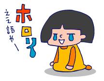 双子を授かっちゃいましたヨ☆-0908セミナー03