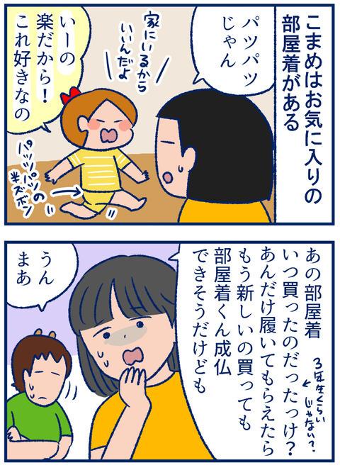 uptoyou_01