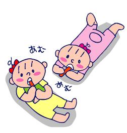 双子を授かっちゃいましたヨ☆-0903ニンジン03