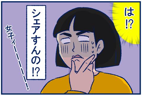 弁当リクエスト04