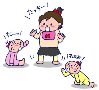 双子を授かっちゃいましたヨ☆-0928めいっこ01