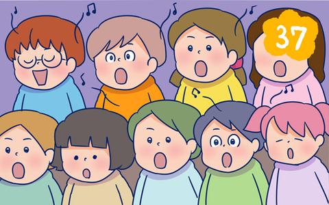 泣かせる!10歳が歌う名曲【ウーマンエキサイト更新】
