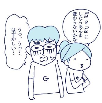 0727応援演説05