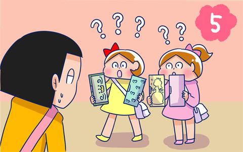 娘の学用品購入に「女子の買い物」を垣間見る(前編)【ウーマンエキサイト更新】