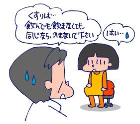 双子を授かっちゃいましたヨ☆-0924腱鞘炎01