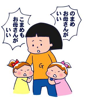 0926運動会05