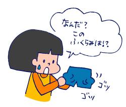 双子を授かっちゃいましたヨ☆-0822石03