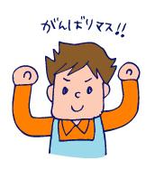 双子を授かっちゃいましたヨ☆-0612ツインズカフェ04