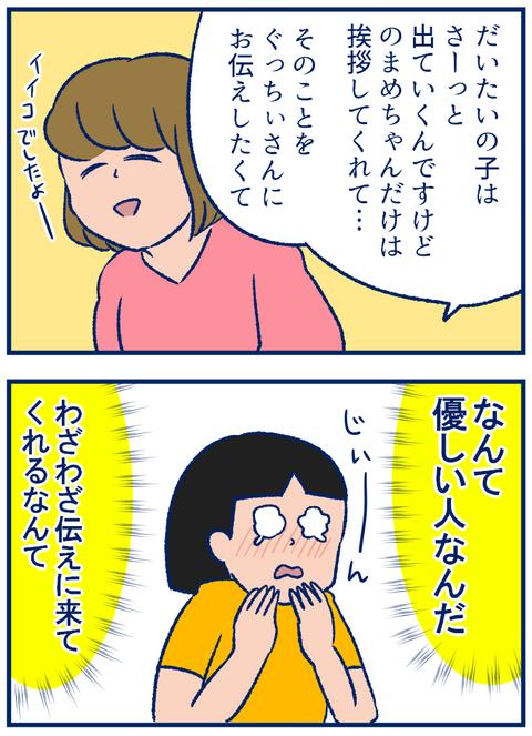 ボランティア02
