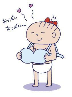 0317お風呂で01