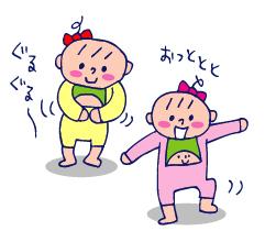 双子を授かっちゃいましたヨ☆-03211歳3ヵ月02