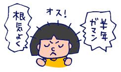 双子を授かっちゃいましたヨ☆-0323散髪03