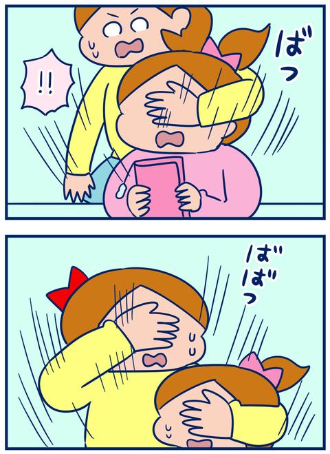 ゲーム03