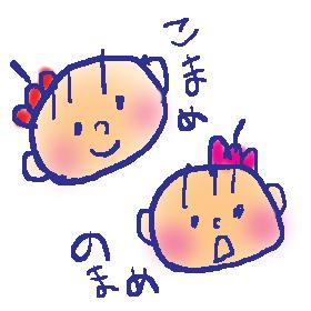 双子を授かっちゃいましたヨ☆-0314ペンタブ04