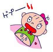 双子を授かっちゃいましたヨ☆-1115流血01