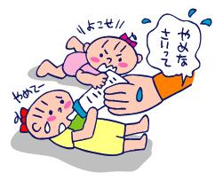 双子を授かっちゃいましたヨ☆-0629やんちゃ02