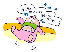 双子を授かっちゃいましたヨ☆-04174ヵ月03