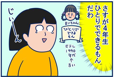 尿検査03