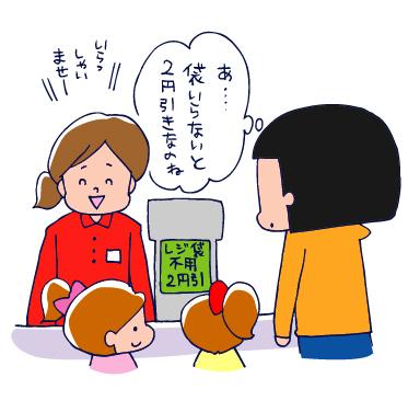 0420お会計02