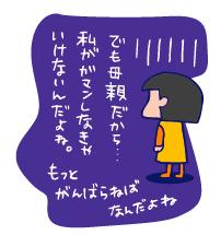 双子を授かっちゃいましたヨ☆-0328ちゃい講演会04
