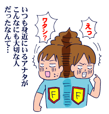 0711Fさん02