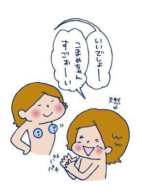 0427お風呂での06
