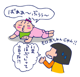 双子を授かっちゃいましたヨ☆-0626ばぶ