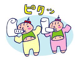 双子を授かっちゃいましたヨ☆-0302泣く02