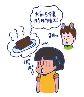 0805ぽっぽ04