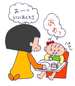 双子を授かっちゃいましたヨ☆-0923食育03