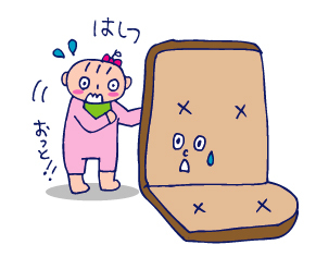 双子を授かっちゃいましたヨ☆-1005手放し02