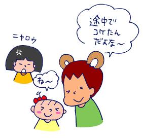 双子を授かっちゃいましたヨ☆-0116グショグショ03