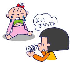 双子を授かっちゃいましたヨ☆-0319突発01