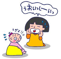 双子を授かっちゃいましたヨ☆-0611あ~ん03