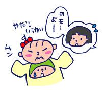 双子を授かっちゃいましたヨ☆-0101ココ面会01