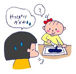 双子を授かっちゃいましたヨ☆-1214年賀状04