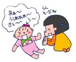 双子を授かっちゃいましたヨ☆-09159ヵ月!04