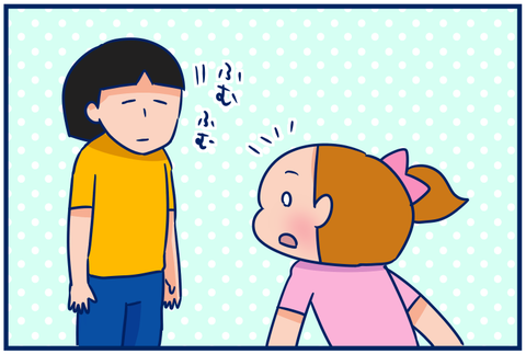 【4コマ】ケンカしたらどうして欲しい?