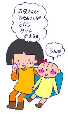 双子を授かっちゃいましたヨ☆-0107コンサート02