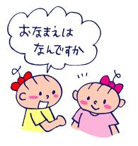 双子を授かっちゃいましたヨ☆-0922うんち01