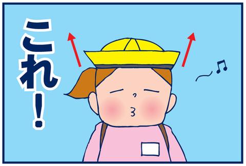 【4コマ】30年変わらない帽子アレンジ。