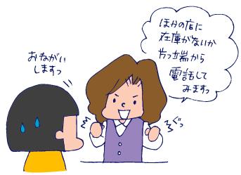 双子を授かっちゃいましたヨ☆-1220ジャンプスーツ06