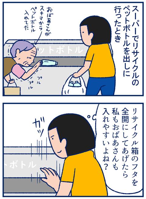 おばあさん01