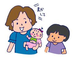 双子を授かっちゃいましたヨ☆-0628保育園01
